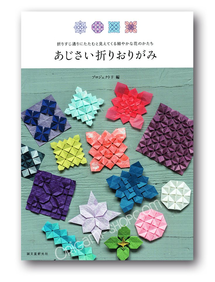 Links Shuzo Fujimotos Tessellations Tomoko Fuses Origami