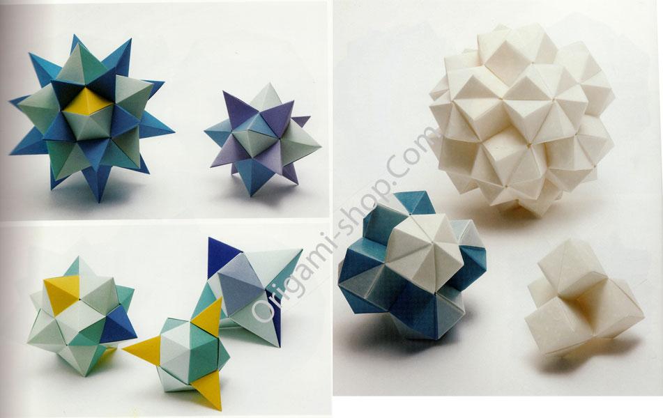origami book unit origami fantasy tomoko fuse