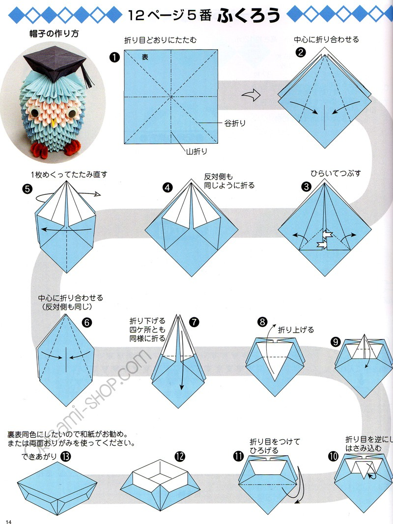origami mini book instructions