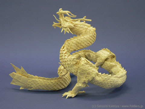 Origami Library: World of Super Complex Origami - Satoshi ... - photo#5