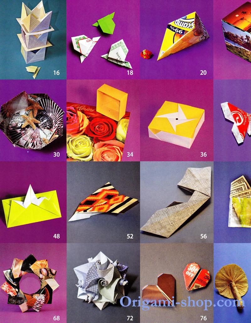 livre Trash Origami lafosse - photo#30