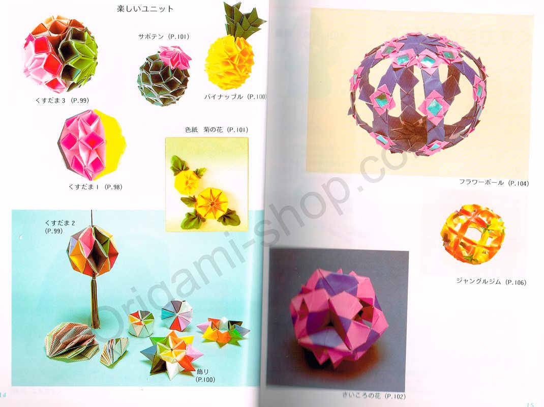 book kusudama origami noa