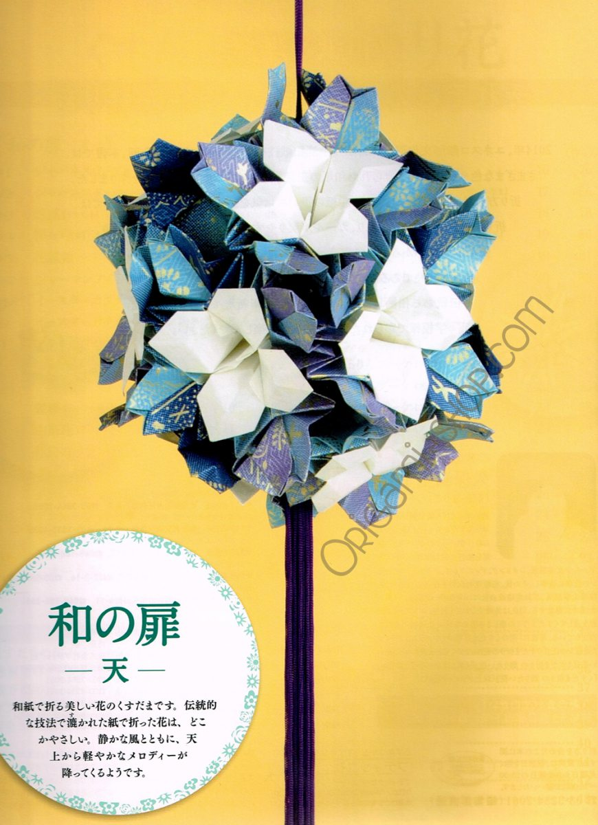 Origami Top Best Origami Flowers Ideas On Paper Folding Origami