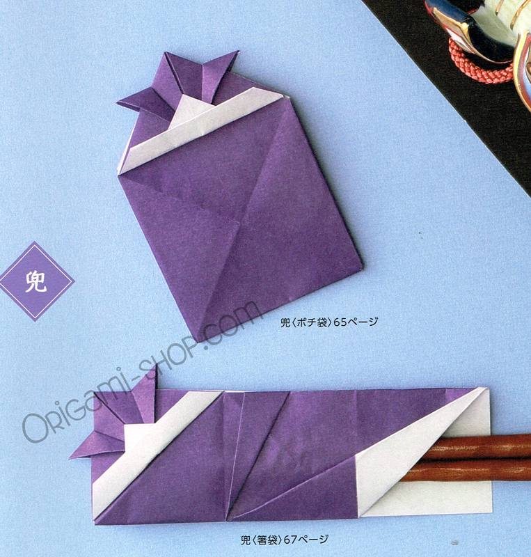 origami bag pochettes couverts en origami pour la d coration de table. Black Bedroom Furniture Sets. Home Design Ideas