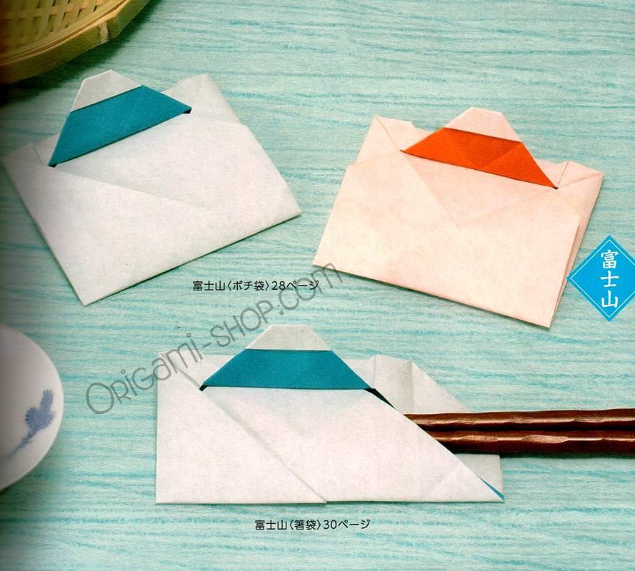 Origami Bag : Pochettes à couverts en origami pour la ... - photo#25