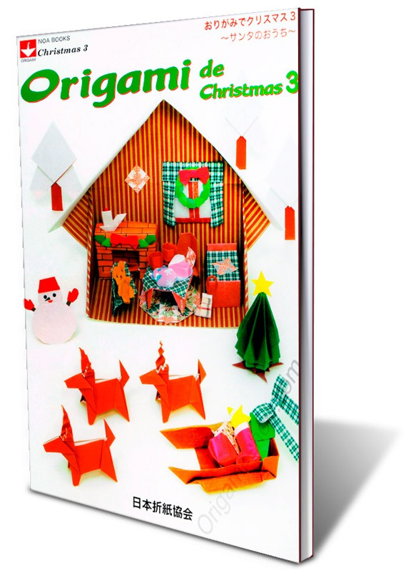 Origami christmas noa 3