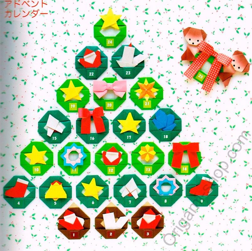 Noa books origami de christmas 3