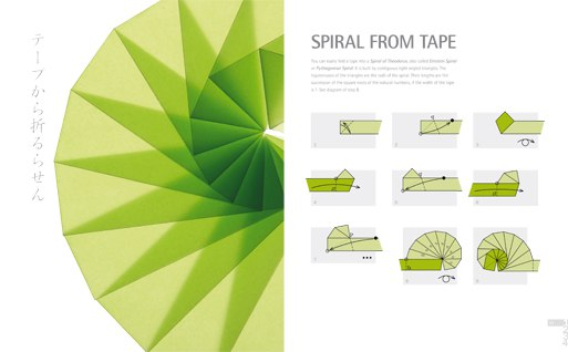 tomoko fuse spiral diagram tomoko fuse diagrams spiral origami art design #2