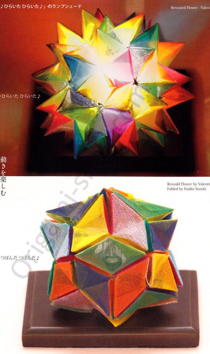 Twist Rose origami - photo#44