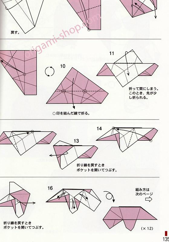 Tomoko Fuse Unit Origami Essence Pdf