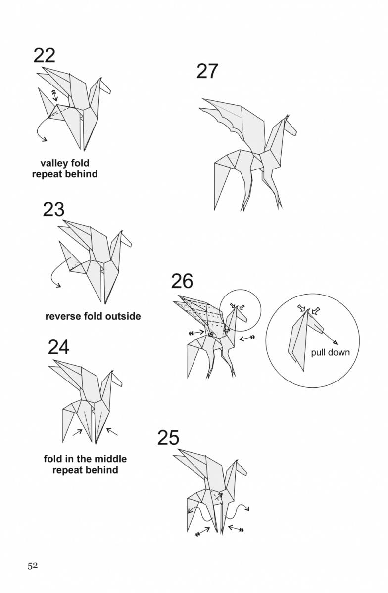 origami diagrams complex