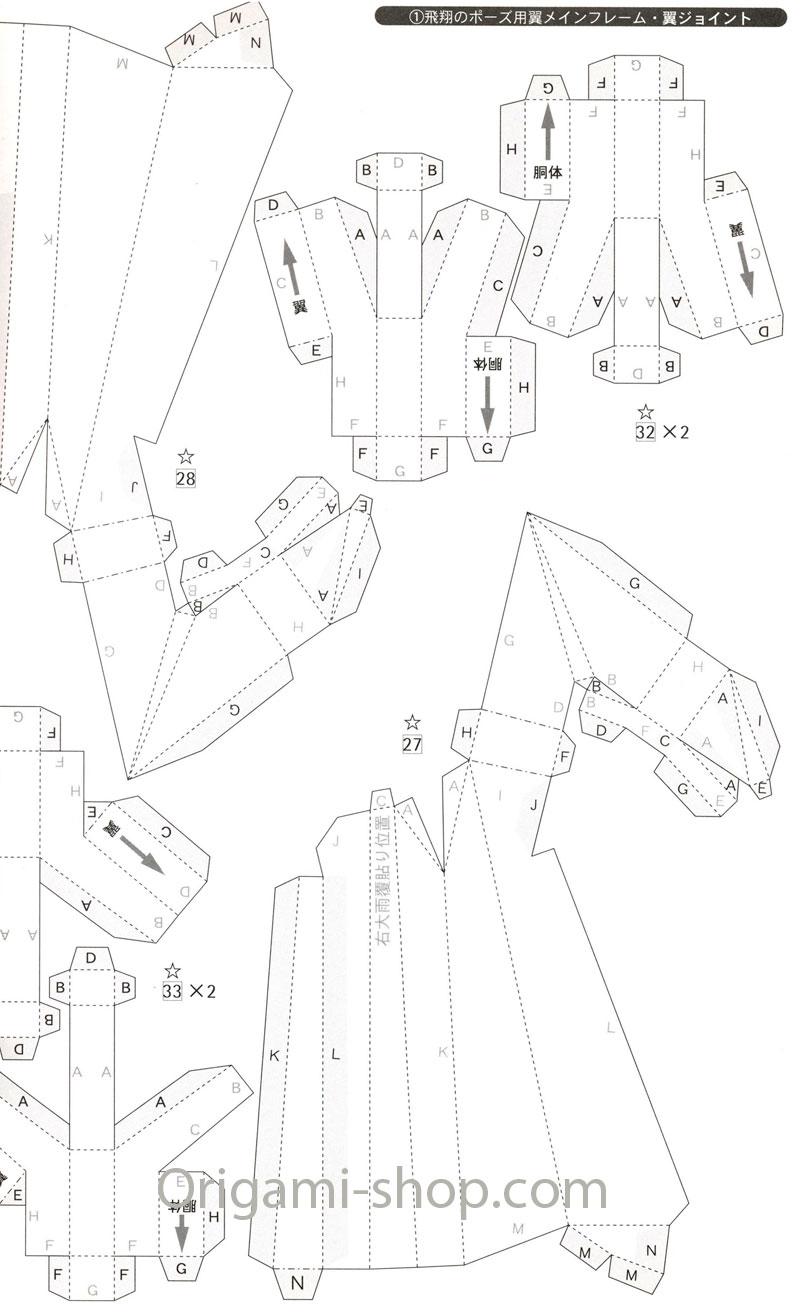 Papercraft Vol.2 - Japanese Cranes - photo#39