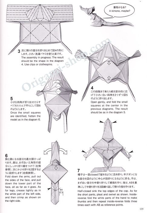 book eric joisel  the magician of origami lang brill