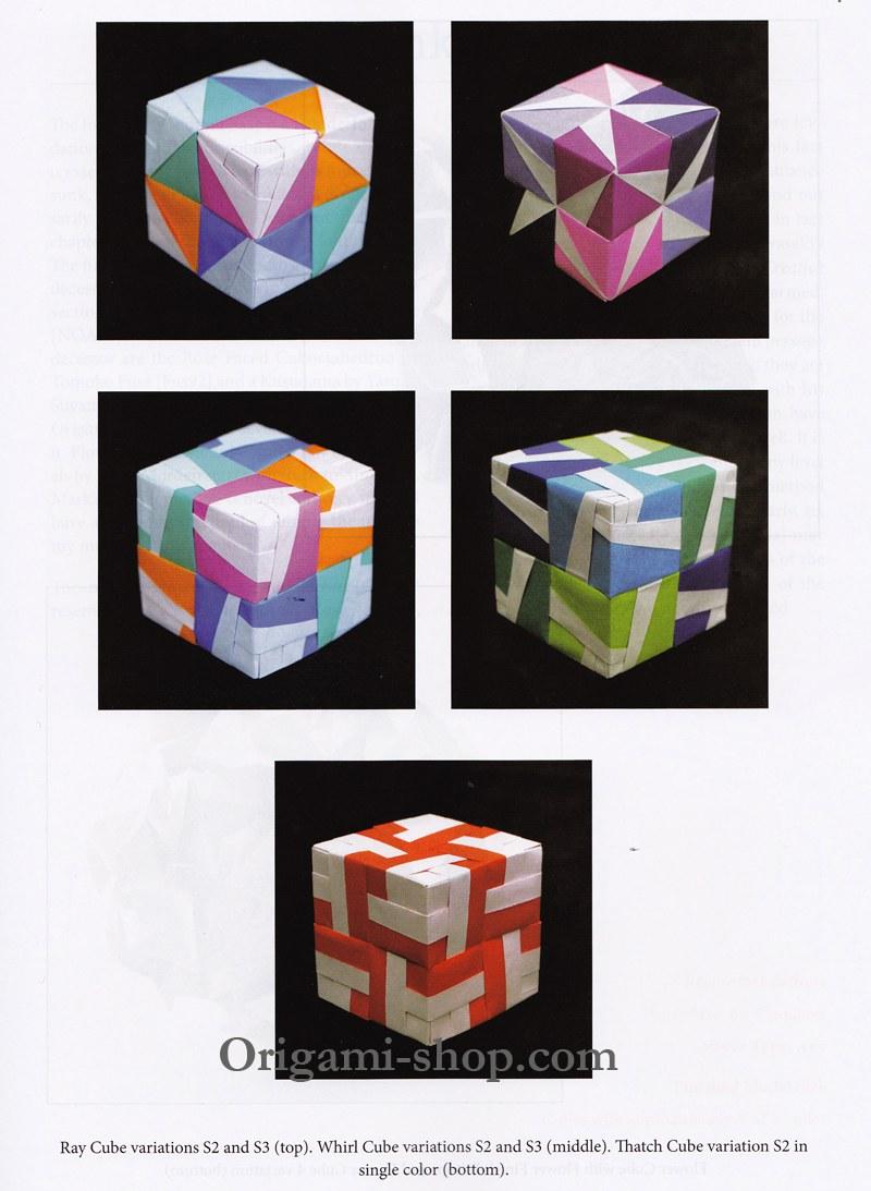 Origami Inspirations - photo#17