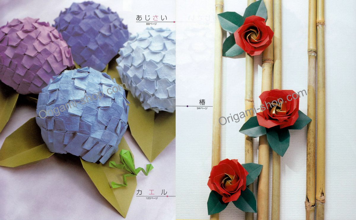 book Origami Dream World - Flowers and Animals kawasaki ... - photo#28
