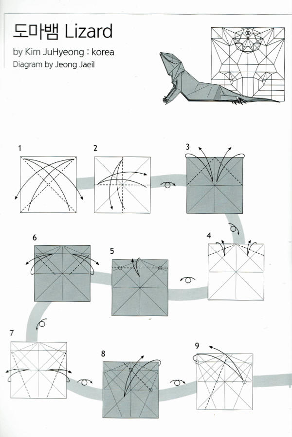 How to make an Origami Lizard (Justin Nachsin) - YouTube | 896x600