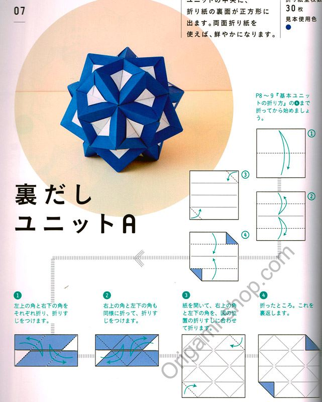 Easy Modular Origami sample_1424948781 book easy modular origami modular origami diagrams at gsmportal.co