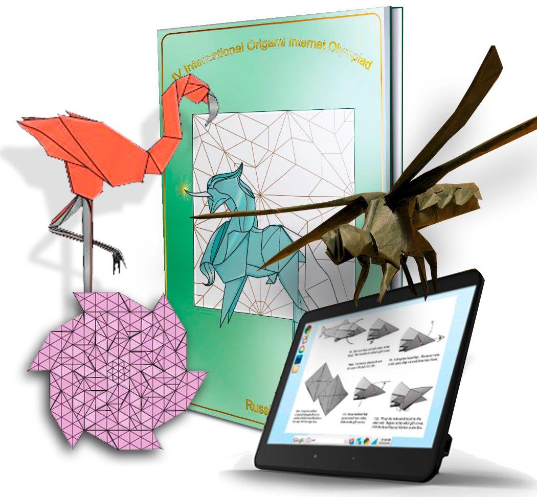 International origami olympiad 2014 olympiad 2014 e book edition jeuxipadfo Image collections