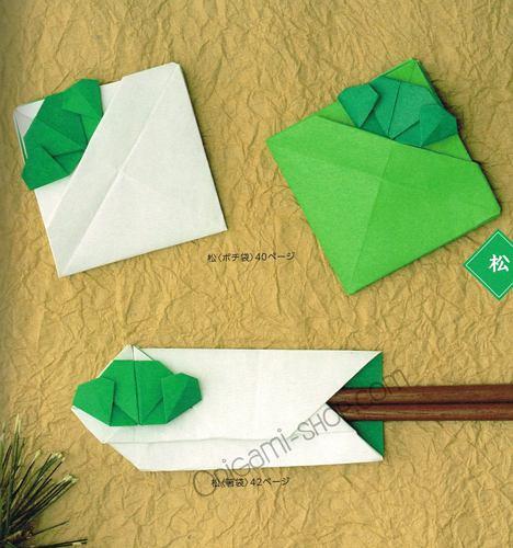 origami pour finest cliquer sur luimage pour fermer cette