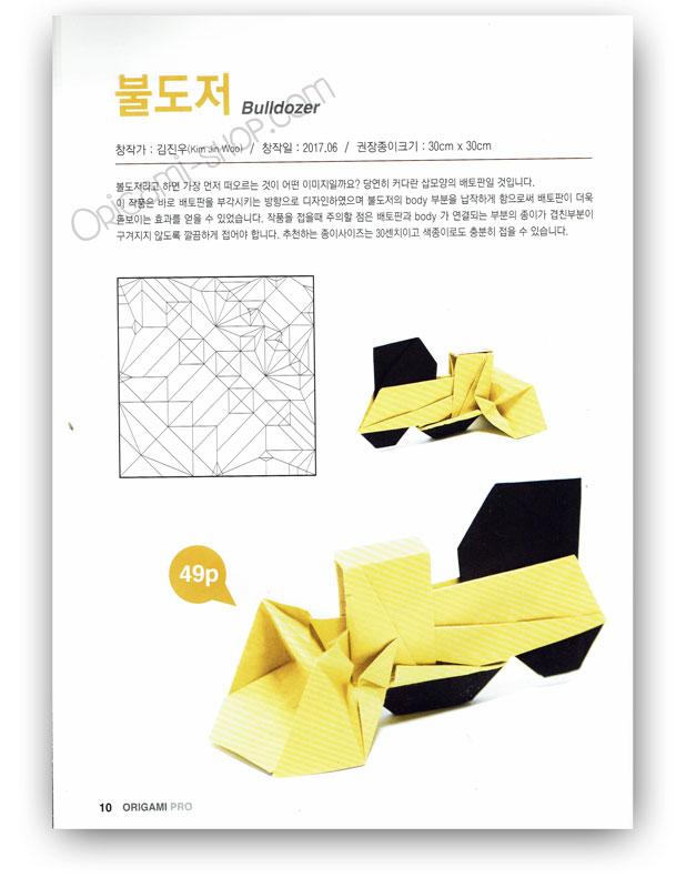 Origami Pro 3 6