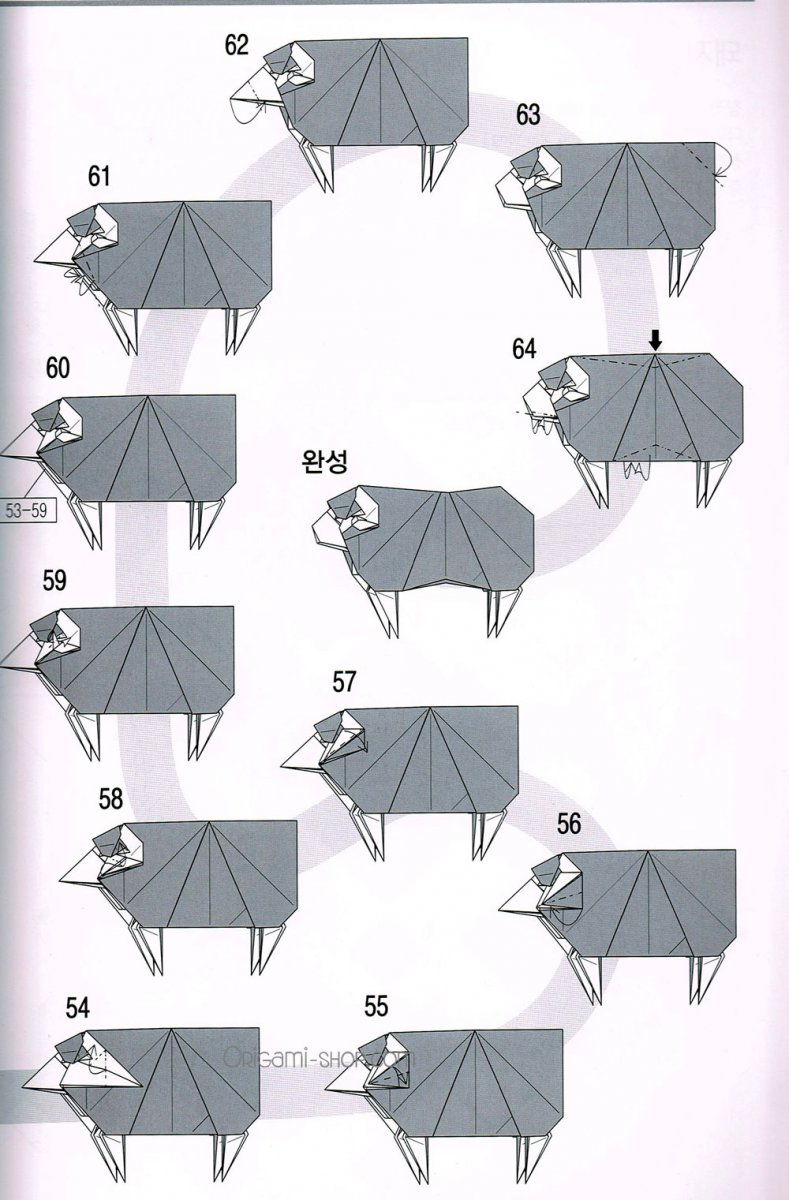 Origami pro pooptronica