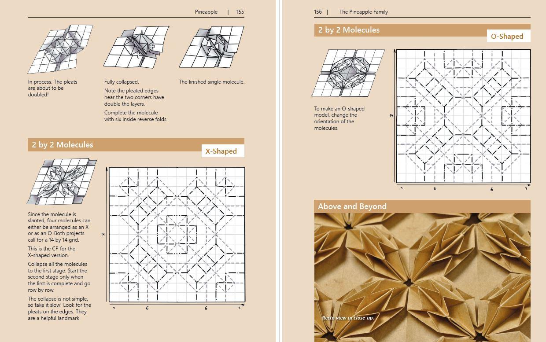 Curlicue Kinetic Origami Ebook