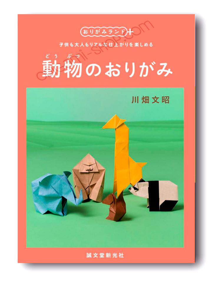 https://www origami-shop com/es/origamibookorigamidream