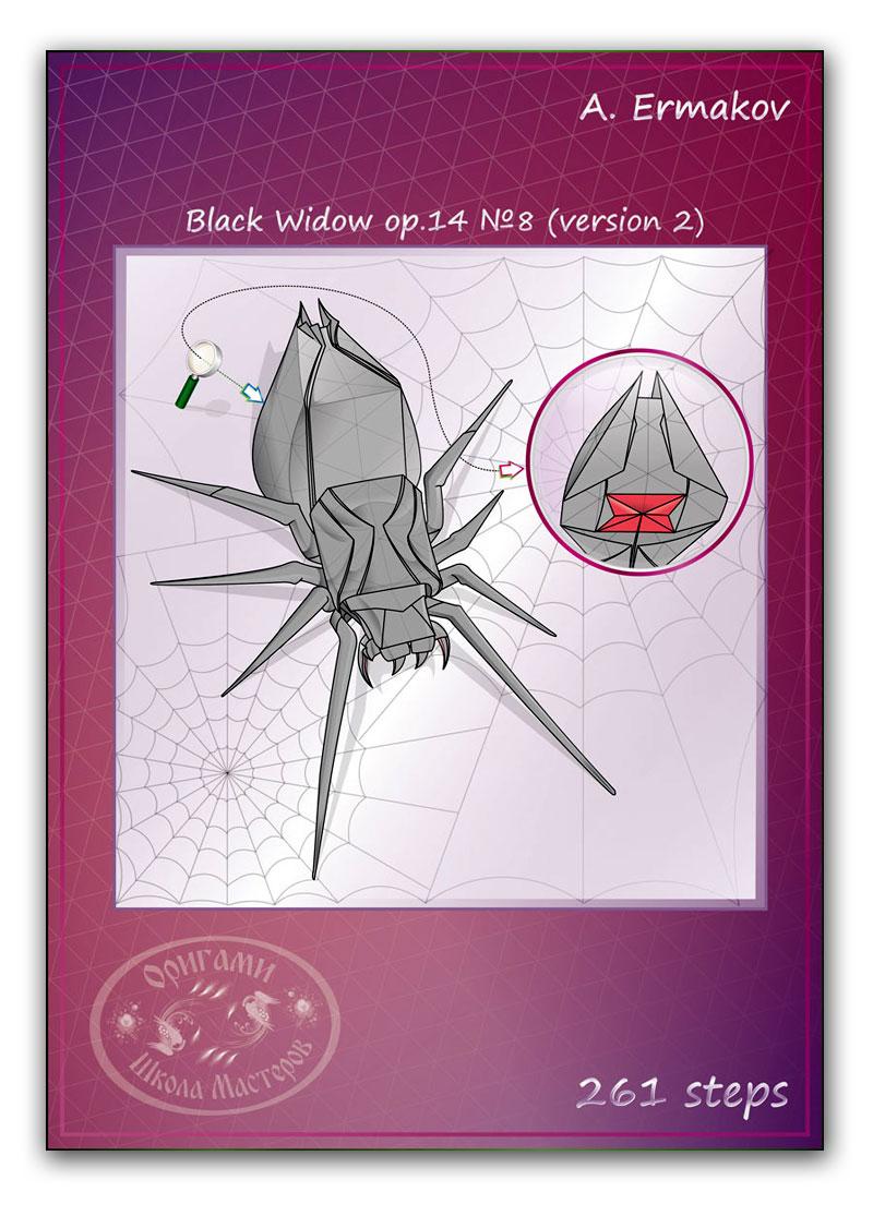 Widow e book edition black widow e book edition jeuxipadfo Image collections
