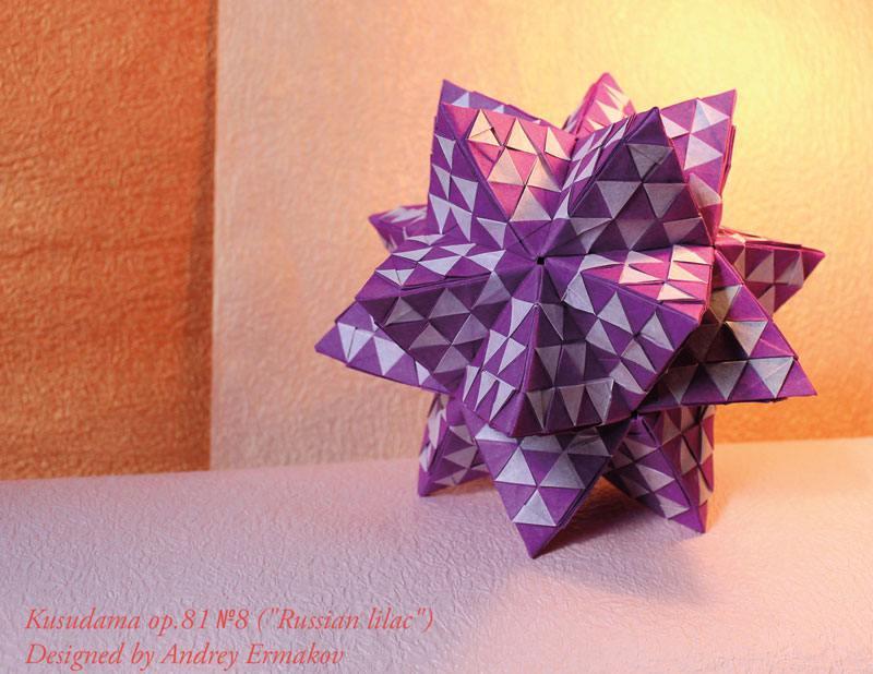 Origami Hati Pdf