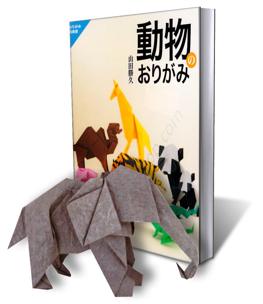 Origami - Wikipedia   1066x924