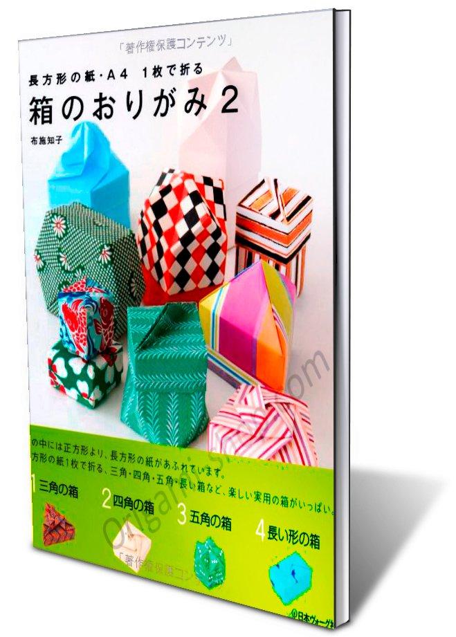 Origami Book Beautifu Boxes Tomoko Fuse