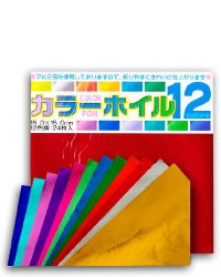 Foil paper 15x15 cm 12 colors 24 sheets scrapbooking origami japon