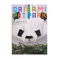 book Origami Pet Park in japanese