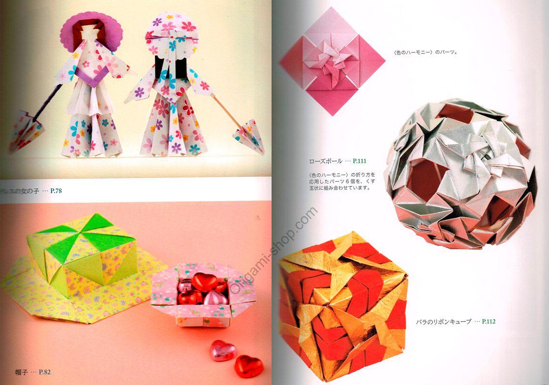 Pliage Serviette Facile Range Couverts https://www.origami-shop/es